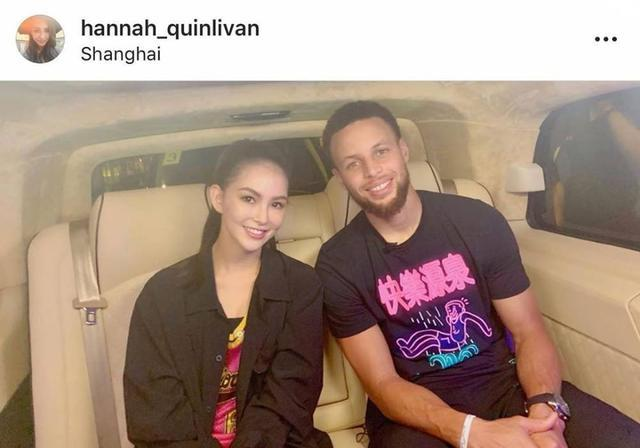 Jay Chou and Hannah Quinlivan attended the event and took a picture with Stephen Curry