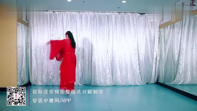 "Chinese Dance Network Dance Teaching Video: Classical Dance ""Red Beauty Old"" Teaching Video"