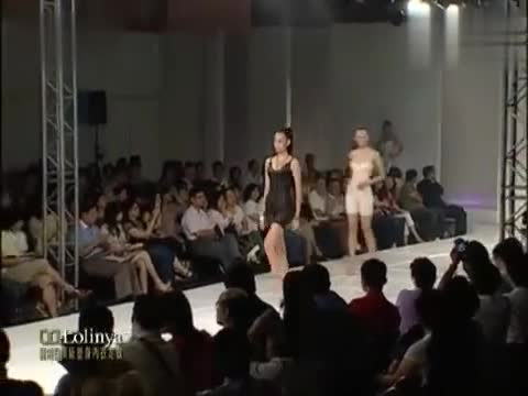 2007 Lorina Underwear Show, Retro Video Watch Cautiously