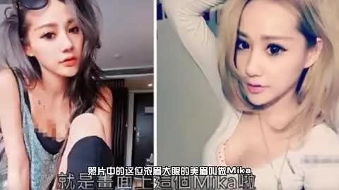 Taiwanese media revealed that Husband S escorted two hot girls home late at night, and also assisted 10,000 yuan to help beautiful women find jobs.