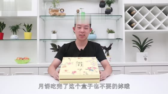 Are you willing to throw away the moon cake box? It can also be used in this way after remodeling, and the whole family praises it when they see it.