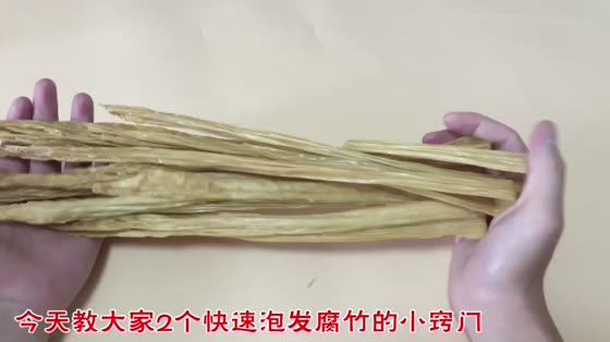 Two tips for fast-foaming rot bamboo, many people only know one of them and don't know the other. They must be collected.