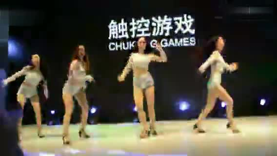 2018 China Joy Touch Game Dancer Hot Dance Moment - Beauty