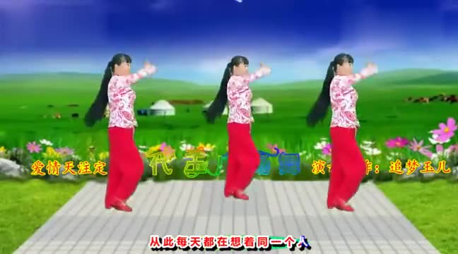 "Daiyu Square Dance ""Love is doomed"" 32 steps Square Dance with teaching, easy to listen to and easy to learn"