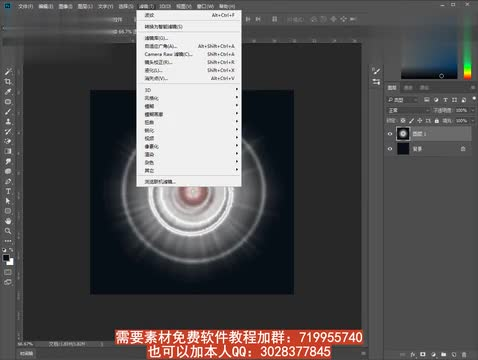 Graphic Design Tutorial Video Video Aperture