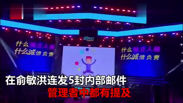 The boss New Oriental annual meeting Tucao video
