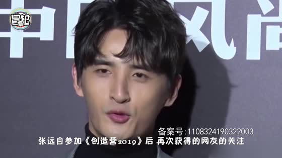 Zhang Yuan and the mysterious girl went home and the suspected love was exposed. The woman was exposed as suspected of awakening gossip girlfriend.