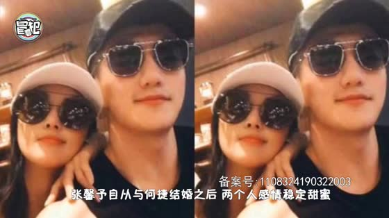 Zhang Xinyu enjoyed her husband's part at home alone and said