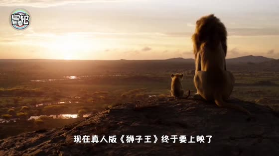 Disney can't escape traffic. Cai Xukun publicizes Lion King, but he is complained by fans.