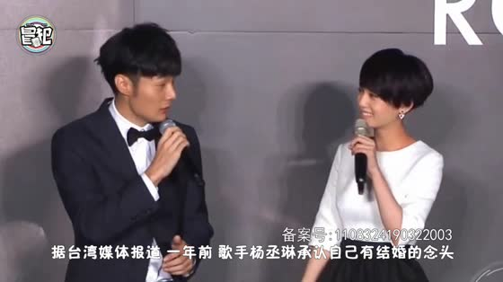 Yang Pilin admitted that she had the idea of getting married a year ago, because Li Ronghao laid down her burden.