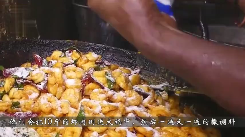 Indian prawn unique eating method, better than steamed steamed red sauce, a secret 10 kg
