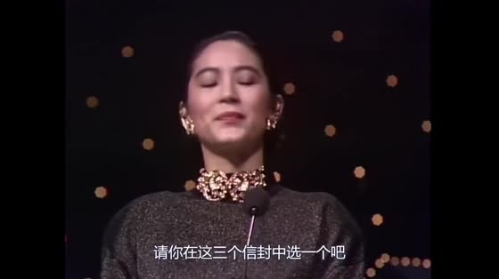When Lin Qingxia awarded Anita Mui an award, her appearance was really overwhelming.