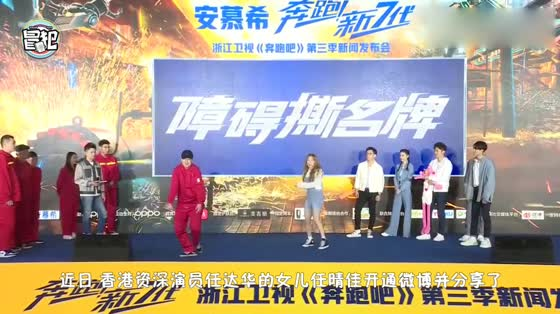 Hong Kong Star's second generation battle, Lin Qingxia's daughter Yan Guan was approved, while his daughter was praised by the whole network.