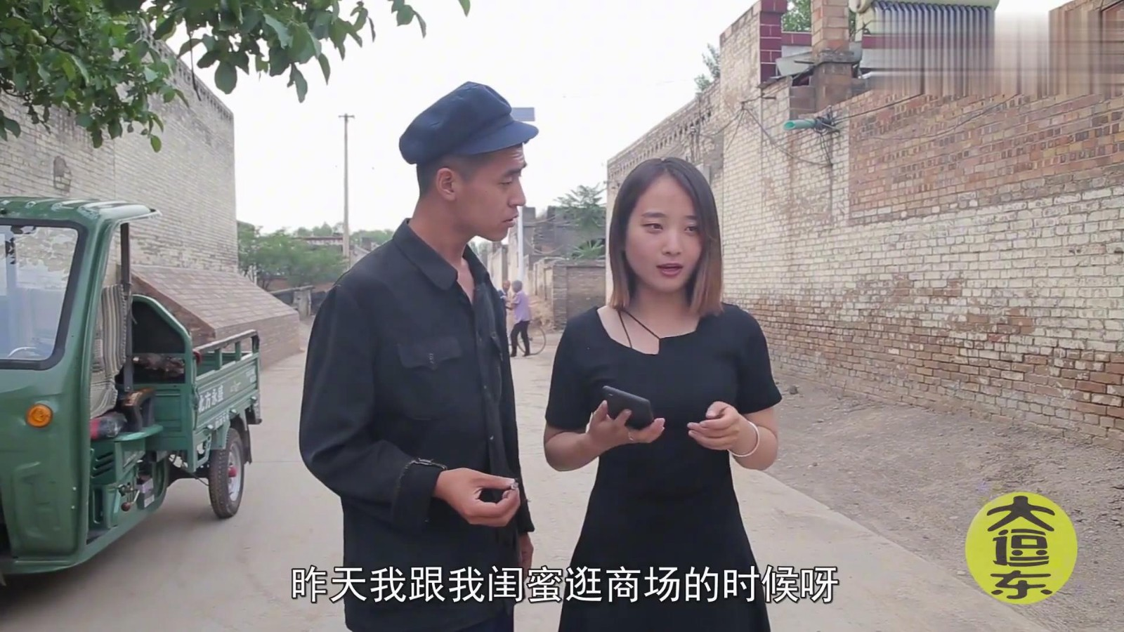 The reason why Xiao Liangkou saw someone dancing in the street and didn't want to pull a beautiful woman out of her leg was so funny.