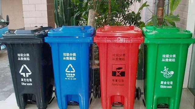 Call out the garbage name and you can sort it automatically! Seven primary school students in Shenzhen invented the