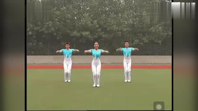 The Third Set of Radio Gymnastics for Primary and Secondary School Students in China: HOP Now Begins
