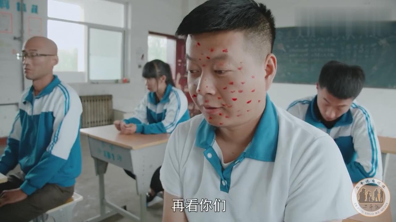 Before the college entrance examination, the boy was praised by the teacher for biting mosquitoes. As a result, the whole class had bags on their faces the next day.