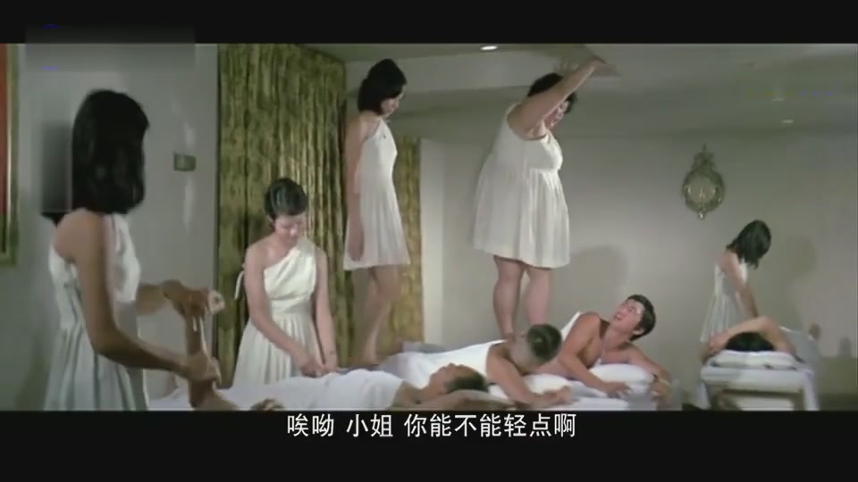 Too funny!the same massage,but experience a different treatment, distressed brother for a second