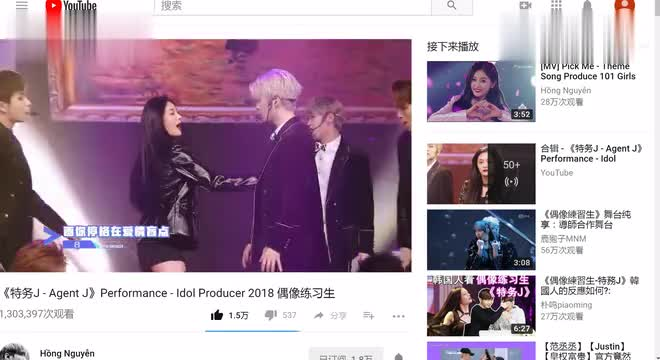 [Zhou Jieqiong 9, 1.3 million broadcasts, [tubing], foreign Korean netizens'comments on Idol trainee Perfect Agent J translated into Chinese, percent member Fan E-cheng]