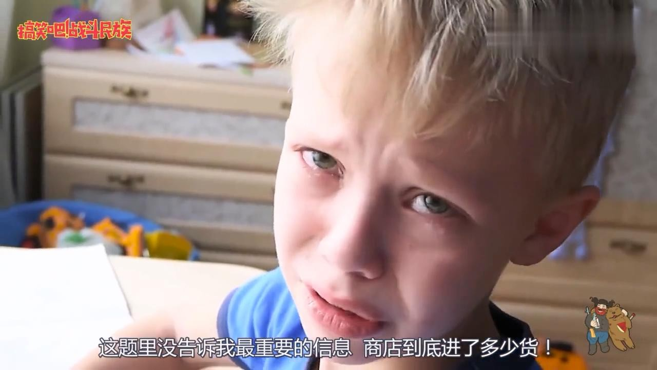 """I can't do this!"" Russian pupils were crying over a math problem. ""I can't do it!"" Russian pupils wept over a math problem."