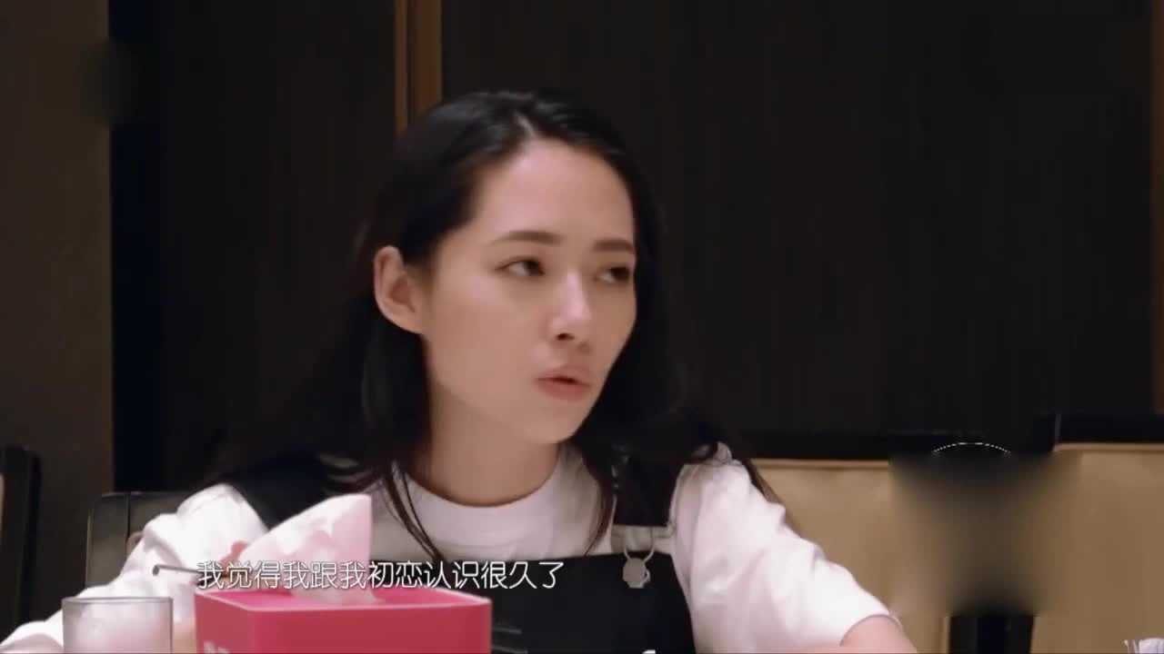 No desire for life? Guo Biting recalls her first love in front of Xiangzuo