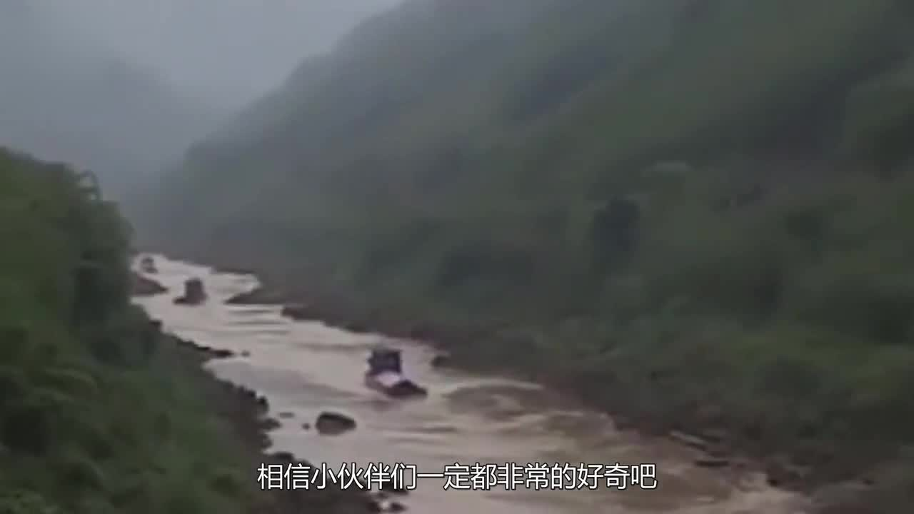 There is a mysterious River in China. Both sides are venomous snakes. Every time it rains, it becomes a