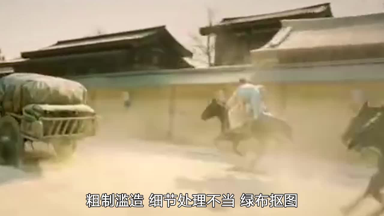 Yi Shun Qianxi's singing and dancing skills exploded, which was praised by the director and praised by Chang'an at twelve o'clock.