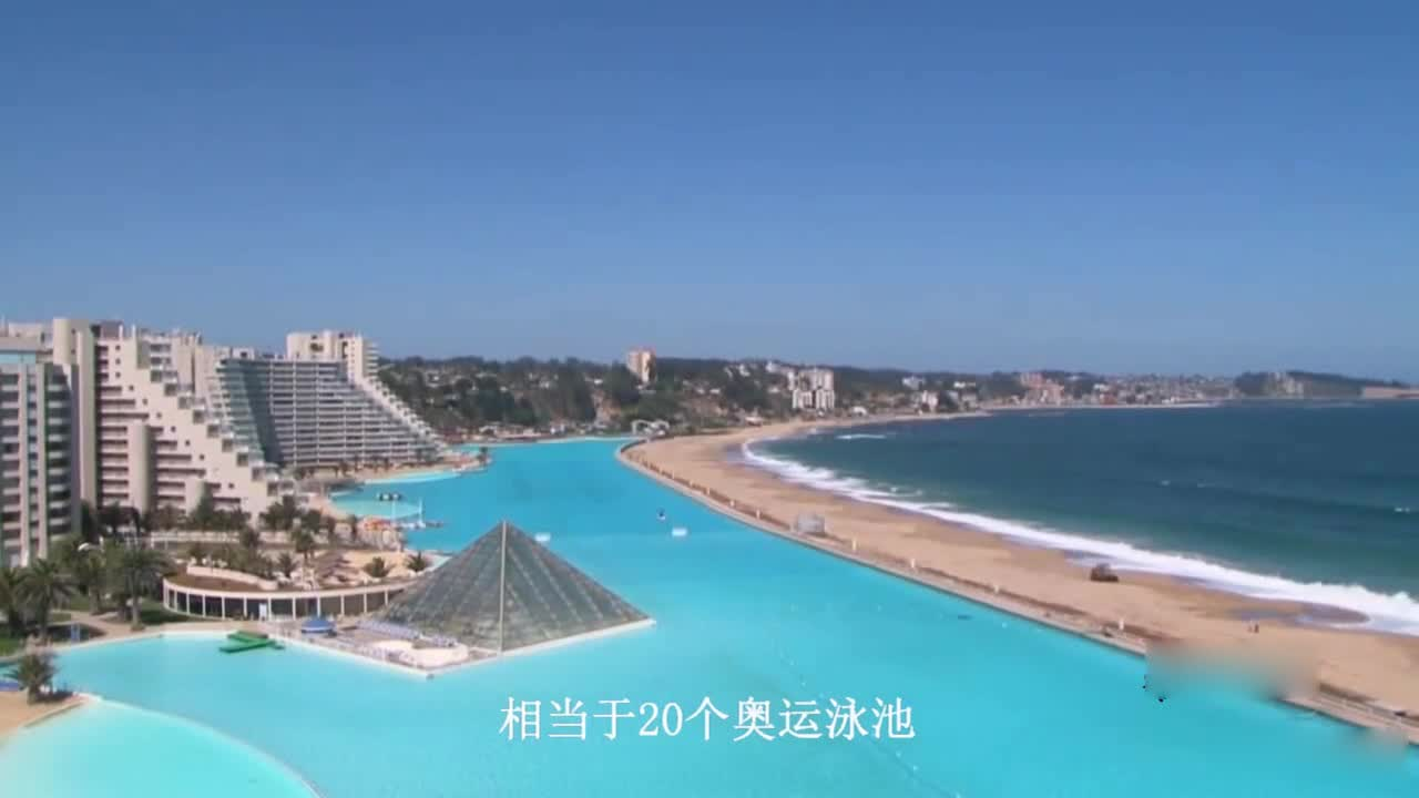 The world's largest swimming pool is 1 kilometer long, costing 13.8 billion yuan!