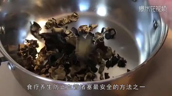 Prevention of blockage of blood vessels, anti-cancer and anti-cancer, comparable to ginseng bird's nest