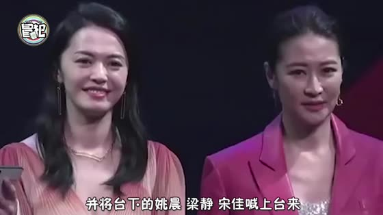 Hai Qingyao Chen laments that middle-aged actresses are not easy, as Zhao Wei saw four years ago.