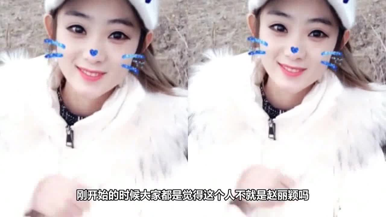 Zhao Liying became popular because she bumped into her face. When she saw her eye makeup, netizens said,