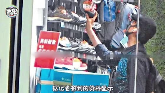 In the past, Emperor Yingdi fell to buying special sneakers. Zheng Shaoqiu, 72, was an old solitary shopper.