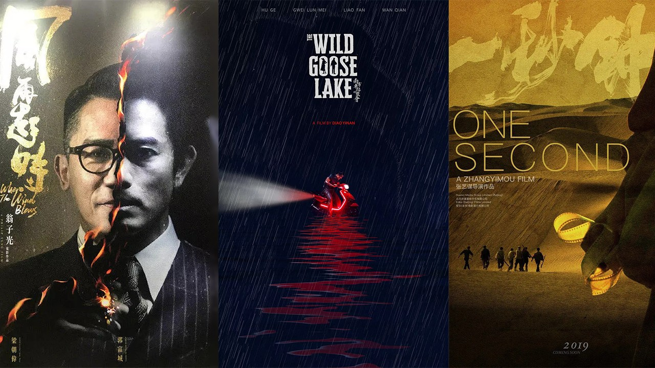 Hong Kong Films refused the Golden Horse Award, Drug Control 2, Apostle 2 and When the Wind Resurrected were cancelled.