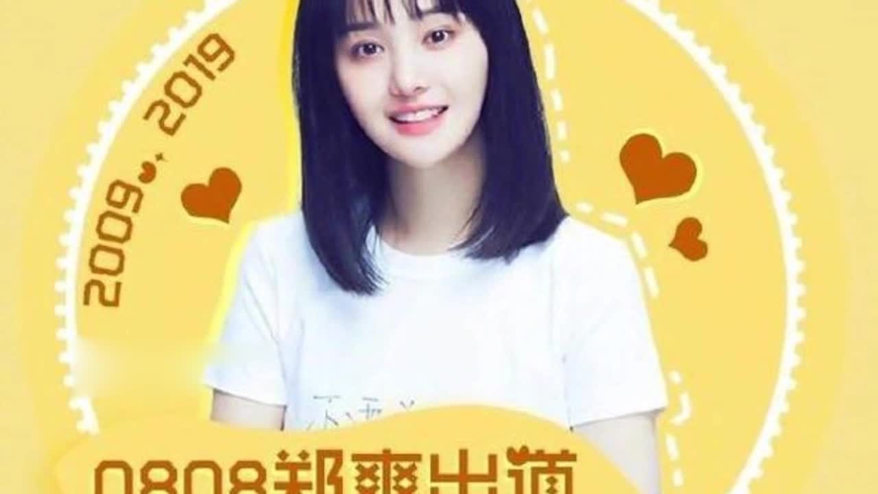 Zheng Shuang went out for ten years and his father gave his best wishes: What comes with your heart is what you look like.