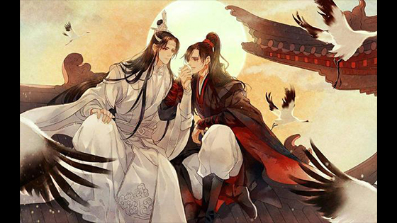 MO DAO ZU SHI Anime: Lan Zhan first first drunk with wei wuxian.