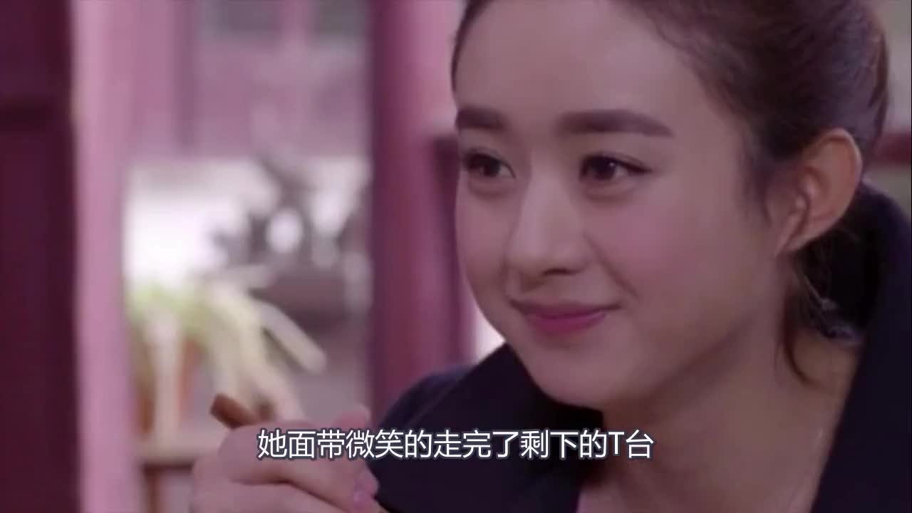 The star fell, Zhao Liying fell directly, Liu Yan was embarrassed, but she died in situ.