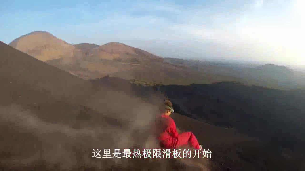 "Playing skateboards on volcanoes can cause injuries if you are not careful. Netizens laughed and said, ""No wonder there are fewer foreigners!"""
