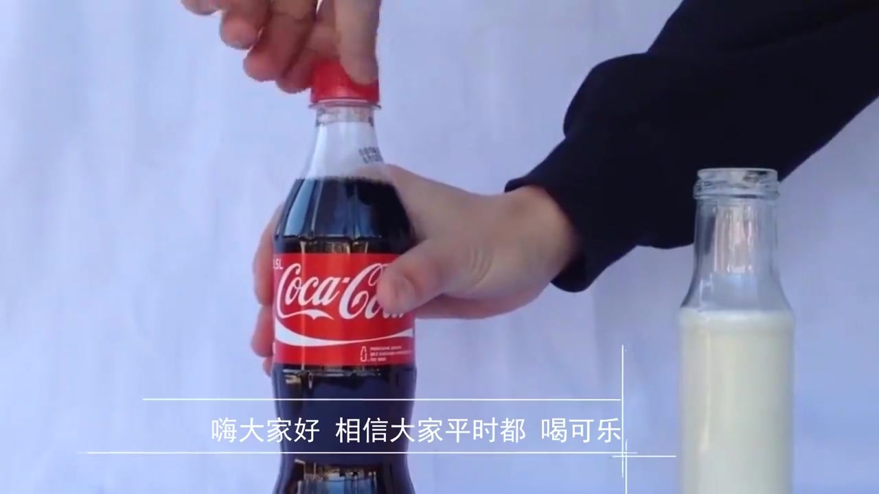 Coke bottles as car tyres? Just went out and was persuaded to come back, netizens: Do not embarrass Coke