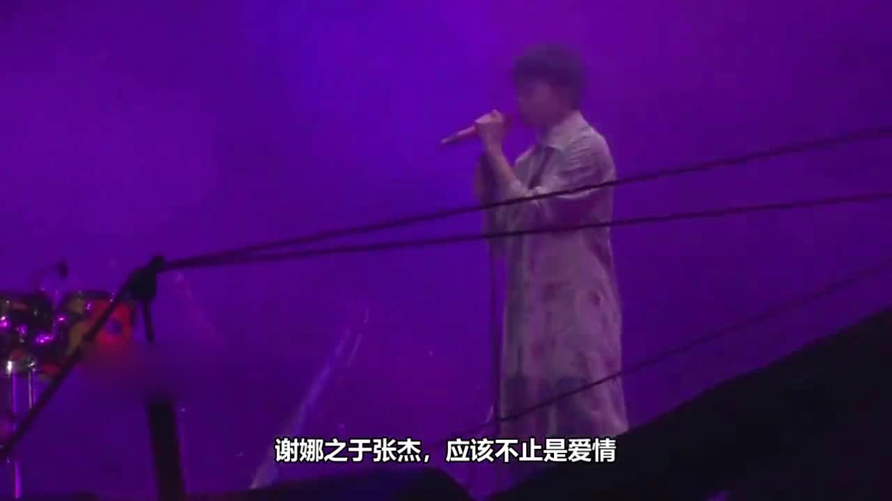 "Chen Jon's performance in Zhang Jie's concert is ""too crazy"", a proper little mini-sister."