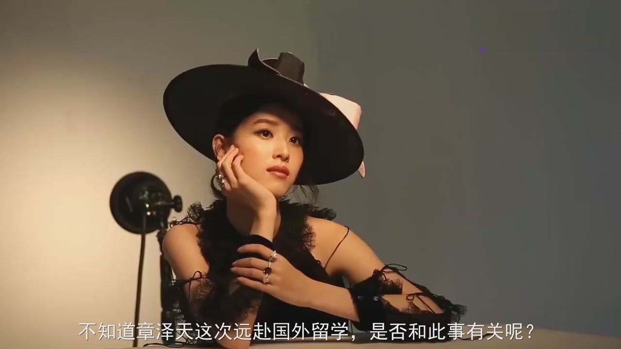 Milk tea girl Zhang Zetian will study abroad,she don't want to see Liu Qiangdong?