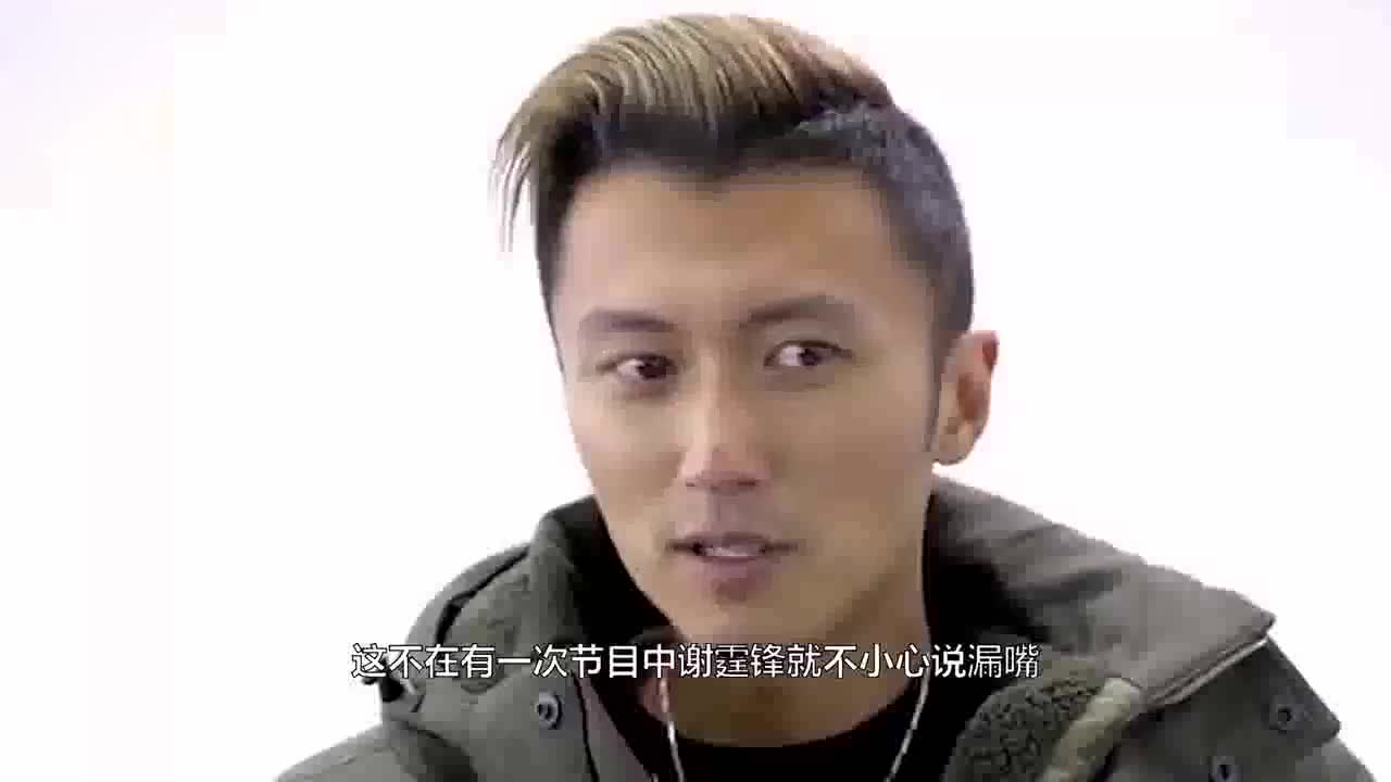 Why does Xie Xian not want Cecilia Cheung? Nicholas Tse carelessly said that it was not surprising.