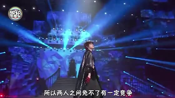 Wu Yifan's performance on stage was continuously irradiated by laser pens. This time, is it related to Cai Xukun fans?