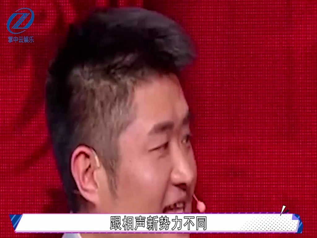 Crosstalk peers focus on children's groups, but Guo Degang has early countermeasures, netizens: God operates! .mp4