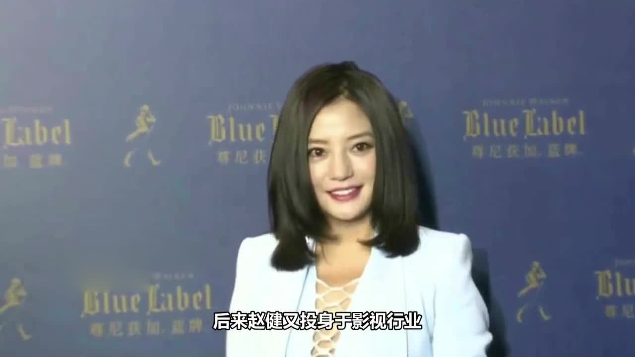 Zhao Wei's brother's identity has been exposed. No wonder Zhao Wei's success in entertainment circles is smooth.