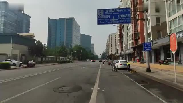 [Exploration of Beijing] New Beijing. Two-way four-lane Dongcheng District Douban Hutong riding POV (original archive)