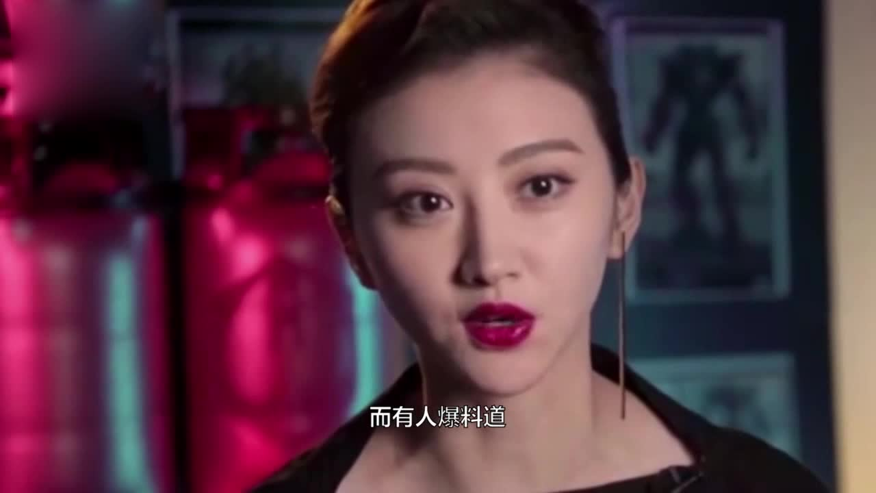 Jing Tian's background finally disappeared. His father's identity was exposed. No wonder even Wang Sicong dared not provoke him.