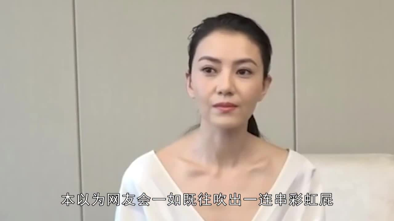 40-year-old Gao Yuanyuan's recent post-partum photo exposure, the negative comments of the commentary area let me see the dark side of human nature.