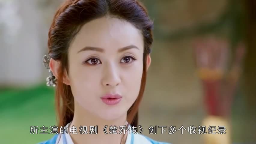 The actress appeared green and astringent and exposed: Yang Weixian is native, Zhao Liying is too close to her family, she is the true face.