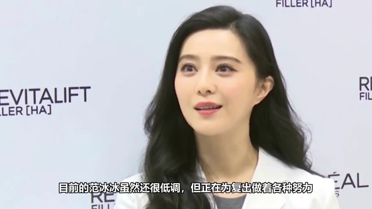 Fan Bingbing and Li Yu gathered together, dressed in broken flowers, with a sharp waist and chin.