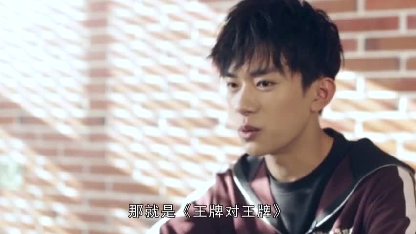 "Yi Shun Qianxi will join ""Ace to Ace"", and finally you can see the four-character younger brother is funny."